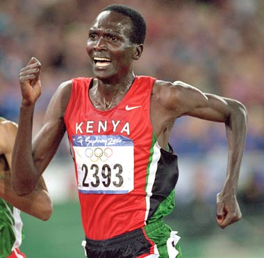 Paul Tergat - Marathon World Record Holder